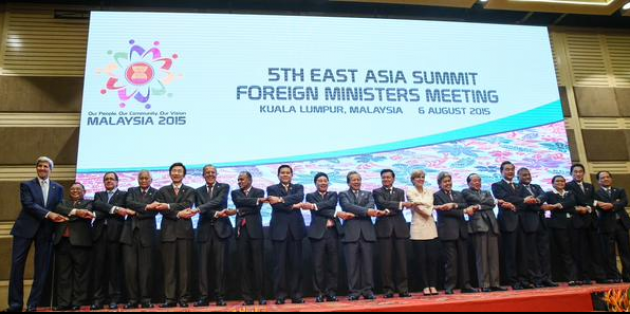 Форум АСЕАН в Малайзии.