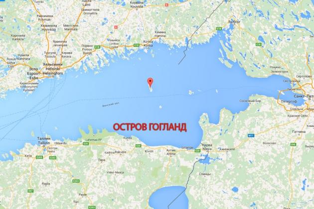 С островов вокруг Гогланда  в Финском заливе вывезено 20 т военной техники