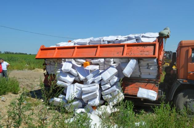 За день в России уничтожено свыше 300 тонн санкционной продукции