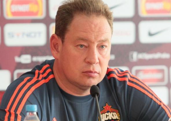 Главный тренер ФК «ЦСКА» —  Леонид Слуцкий.