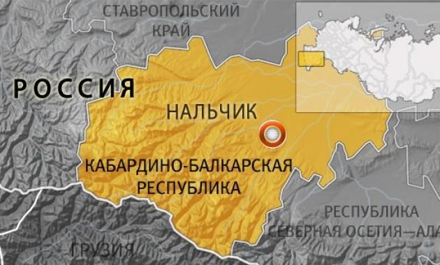В Кабардино-Балкарии ликвидирован пособник боевиков