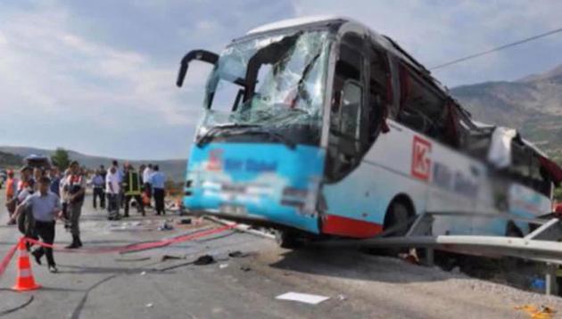 Авария в Турции.