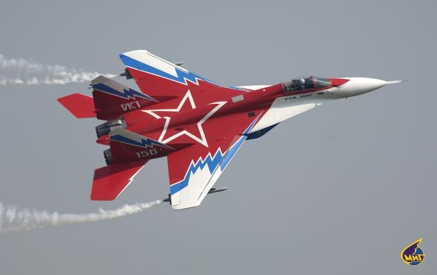 Фото migavia.ru