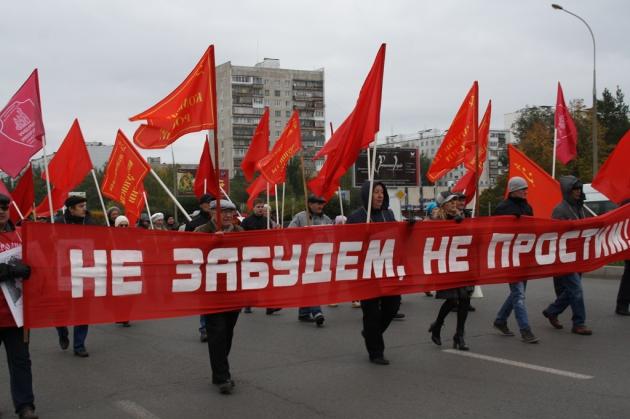 «Коммунисты России».
