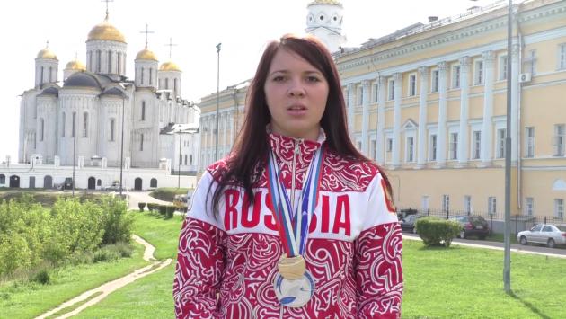 Екатерина Андреева. Кадр из видеообращения к Путину.