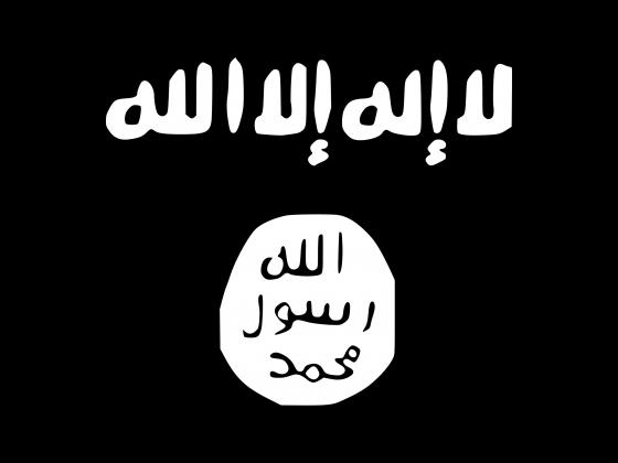Флаг «Исламского Государства»