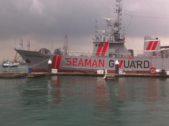 Судно Seaman Guard Ohio.
