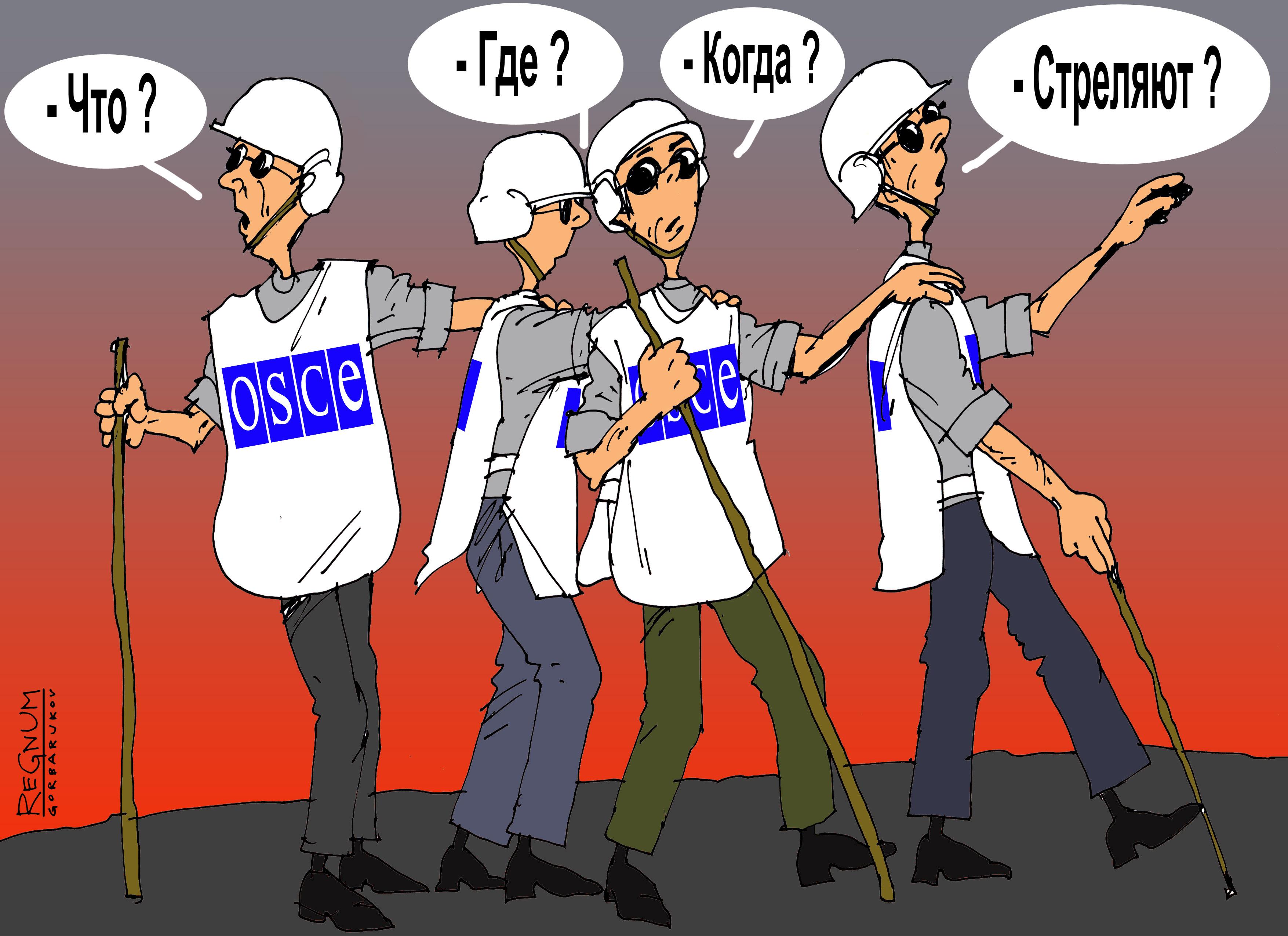 """ОБСЕ на заметку: российские 120-мм гаубицы """"Нона-К"""" у террористов под Мариуполем - Цензор.НЕТ 7689"""
