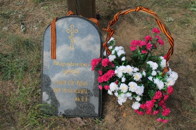 Памятный знак в Польше на месте гибели русских солдат, увенчанный Георгиевской лентой. Фото: gov39.ru.