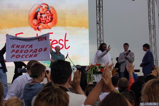 В Петербурге установлен рекорд самой массовой медитации в России