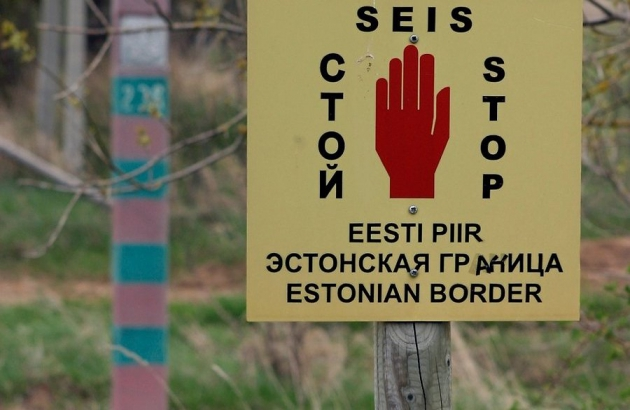 Граница России и Эстонии.