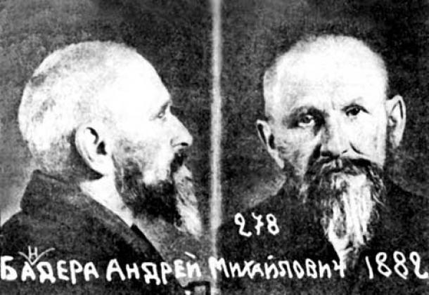 Андрей Бандера. Архивное фото.