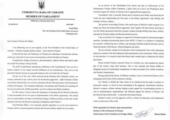 Депутат Верховной Рады опубликовала свою переписку с вице-президентом США