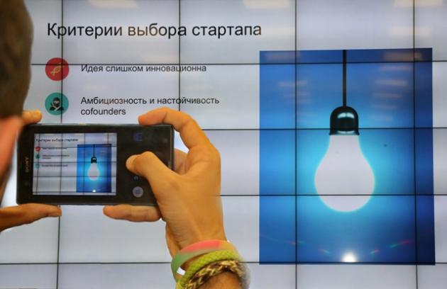 резиденты Южного ИТ-парка представили свои проекты фото:   rkr61.ru