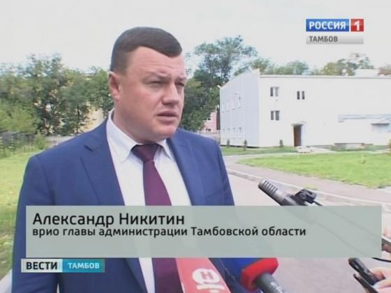 Александр Никитин — временно исполняющий обязанности главы администрации Тамбовской области.