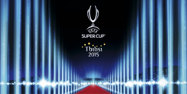 Суперкубок УЕФА 2015. Тбилиси.