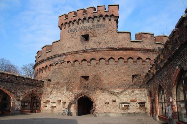 Башня Врангеля в Калининграде.