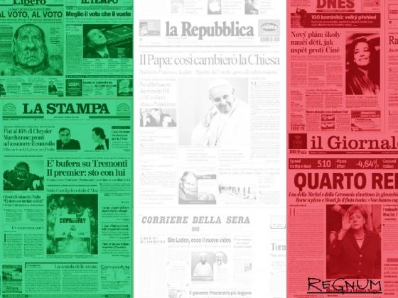 Италия: русские бульдозеры прошлись по европейским надеждам