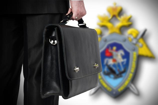 СКР возбудил уголовное дело в отношении новгородского вице-губернатора