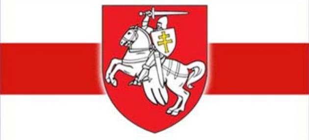 главные символы современной белорусской оппозиции — бело-красно-белый флаг и литовский герб — активно использовались гитлеровскими коллаборантами в годы Великой Отечественной войны