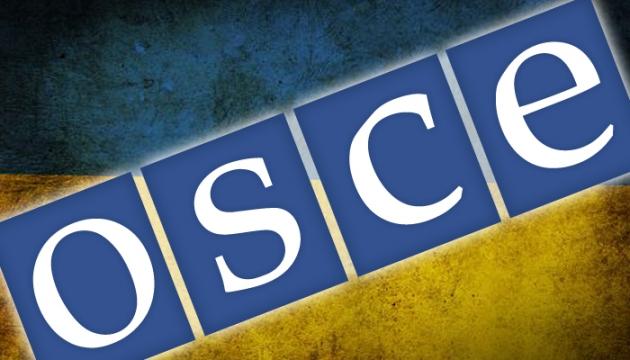 ОБСЕ: последствия обстрела наблюдателей СММ в Донбассе минимальны