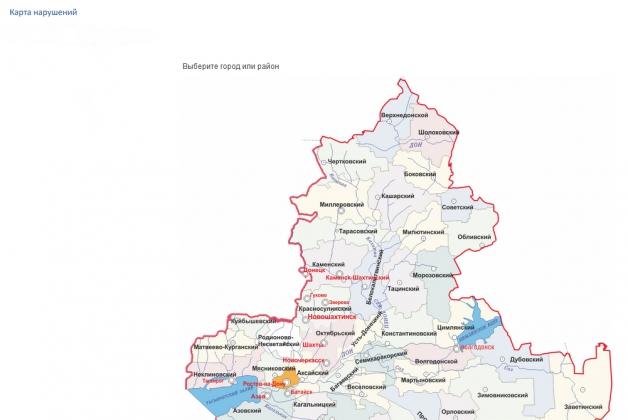 В Ростовской области фиксировать нарушения на выборах можно на онлайн-карте