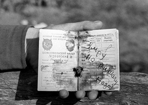 На острове Белом нашли захоронение времён Великой Отечественной войны