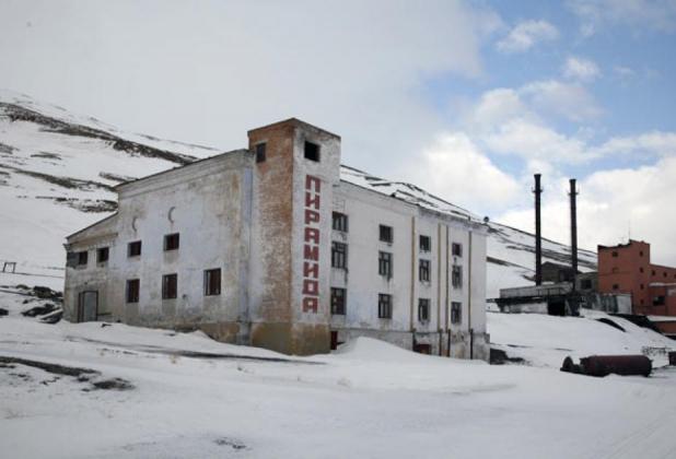 «Решение Норвегии по Шпицбергену — это неуважение суверенитета»