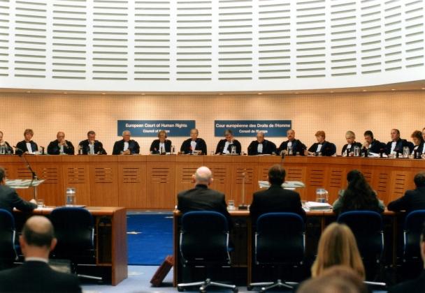 Европейский суд.