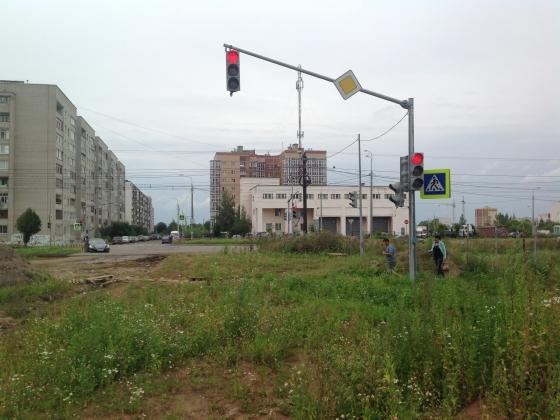 Светофор в Ярославле.