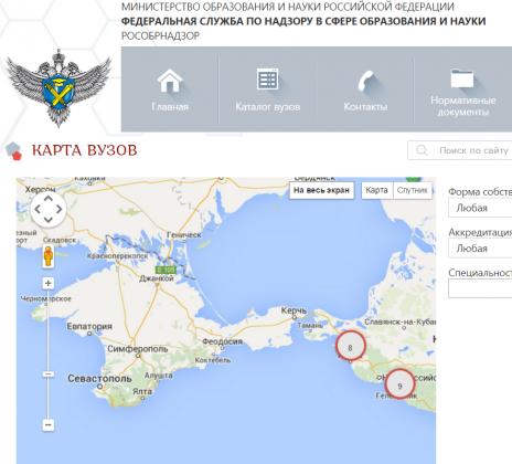 Крым и Севастополь вычеркнули с карты вузов России