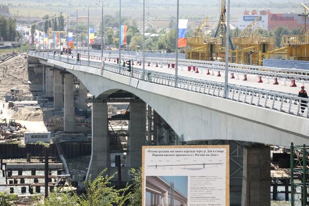 Открытие нового Ворошиловского моста в Ростове-на-Дону вызвало пробки