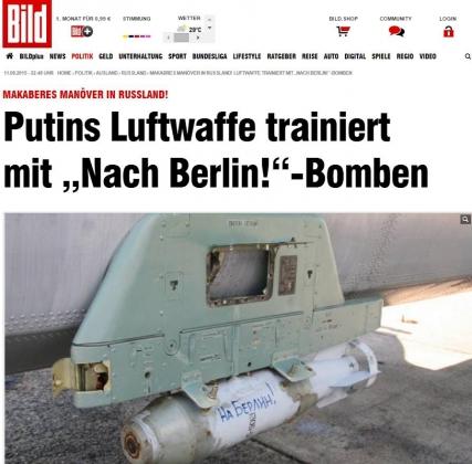 Надпись «На Берлин!» на российских авиабомбах объяснили «флотским юмором»