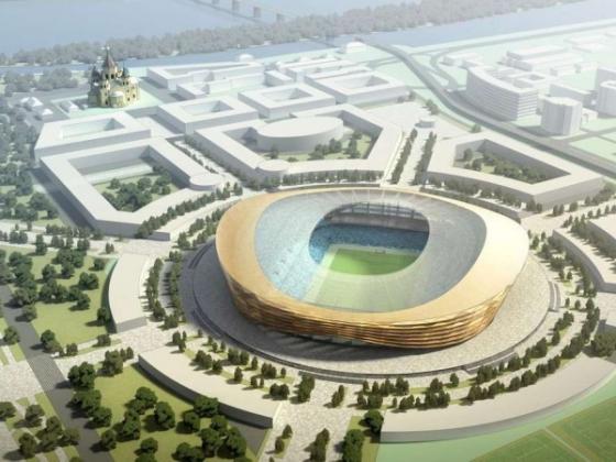Проект стадиона, который будет построен в Нижнем Новгороде к Чемпионату мира по футболу 2018 года (фото: .goal.com)