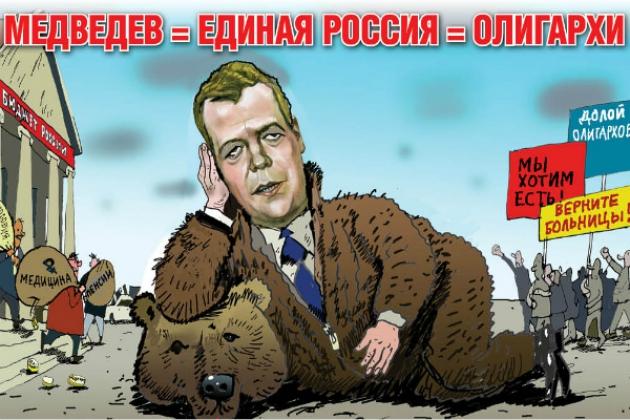 Карикатура на премьера на выборах в Магадане: СР скандалит