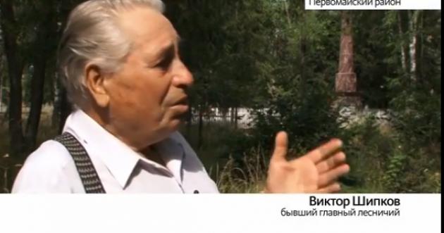 Бывший лесничий Виктор Шипков