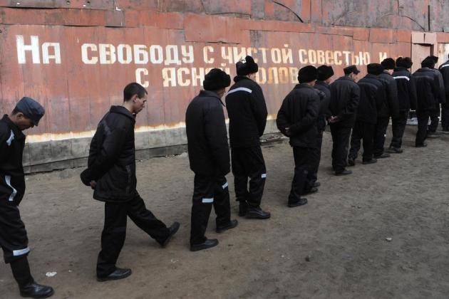 В Калининградской области к 70-летию Победы амнистировали 1021 осужденного