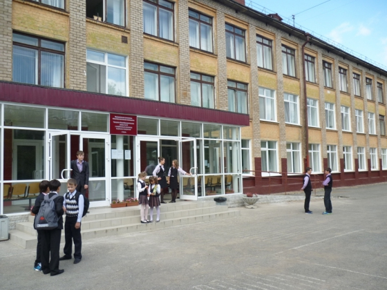 Школа в Перми