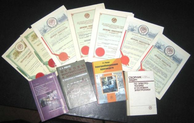 Минкультуры выступило против реформы авторского права