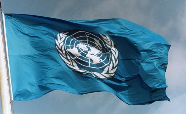 ООН отказалась поддержать заявку Косово на членство в ЮНЕСКО