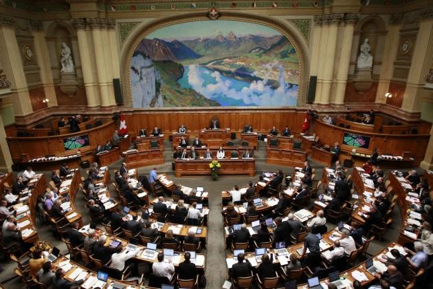 Федеральный совет Швейцарии.
