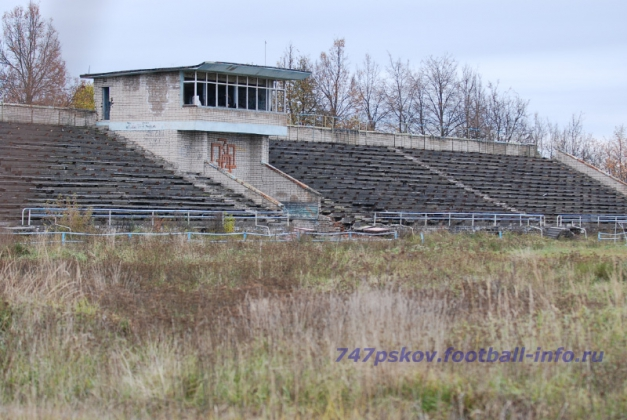Стадион «Электрон» в Пскове.