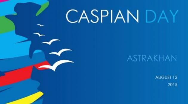 В Астрахани проходят Дни Каспия фото: astrobl.ru