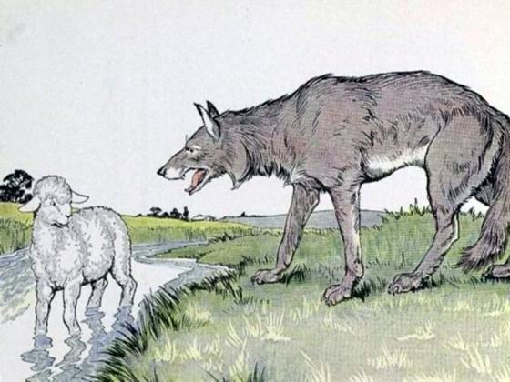 «Ты виноват уж тем, что хочется мне кушать» (И. Крылов, «Волк и ягнёнок»).