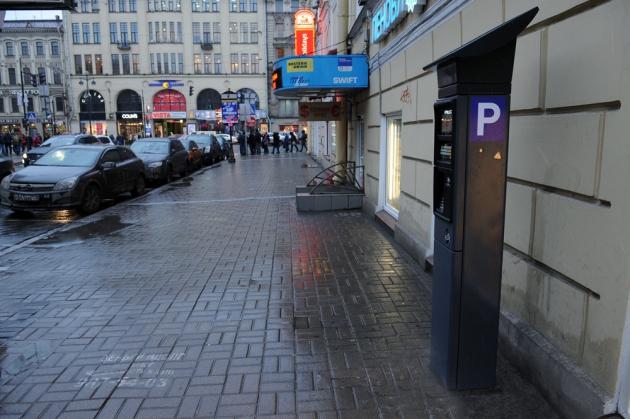Платная парковка в Санкт-Петербурге.