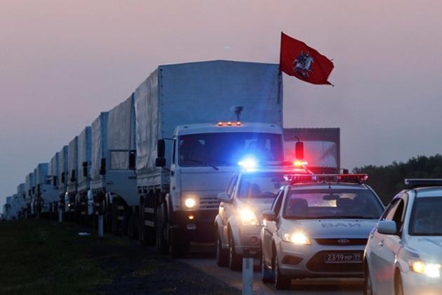 МЧС России направит в Донбасс 35-ю колонну гуманитарной помощи