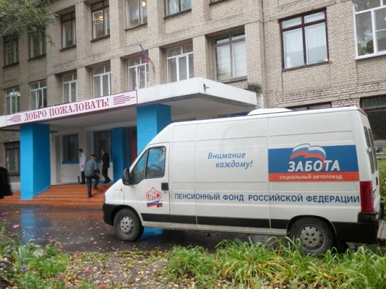 Автопоезд «Забота». Фото с официального портала органов власти Тамбовской области