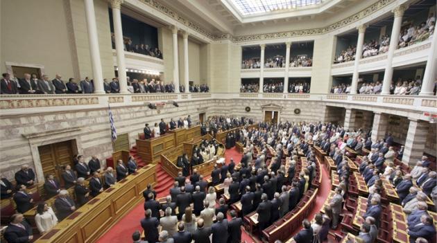 Парламент Греции.