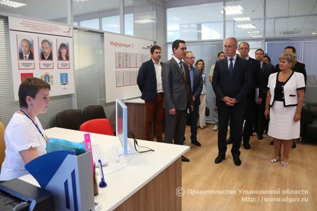 В Ульяновской области создан специализированный МФЦ для инвесторов