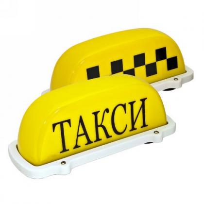 Таксопарки vs мобильные сервисы: борьба за Россию
